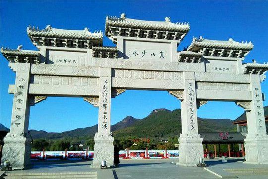 华全发电机组在河南郑州少林寺