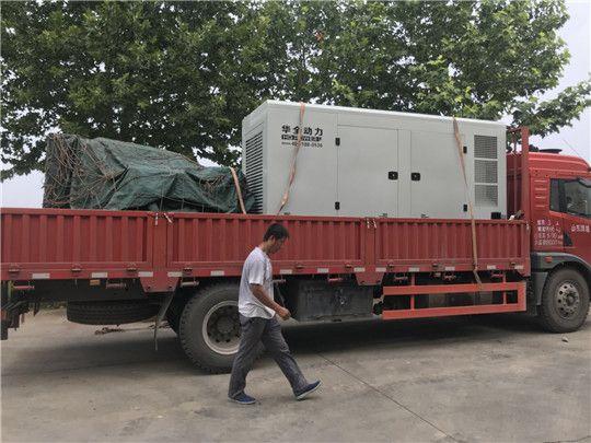 华全300kw玉柴静音型发电机组发往孔孟之乡济宁