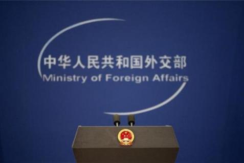 外交部为山东新动能举办推介会,华全助力新旧动能转换