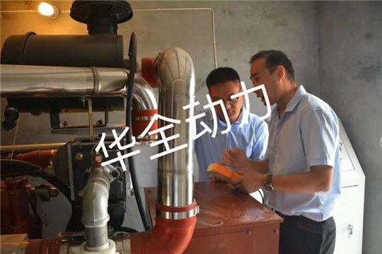 华全动力工作人员冒雨为客户检修机组