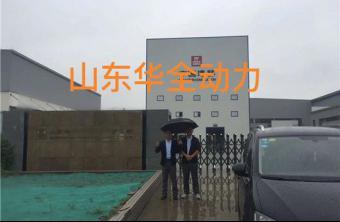 山东迎来大范围降雨,华全动力冒雨为客户检修调试机组