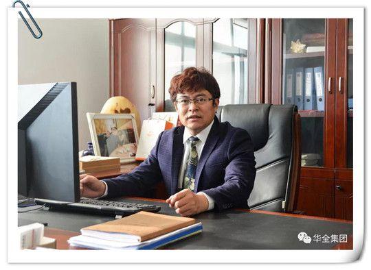 华全动力总经理赵立增送来中秋祝福