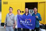 """国庆长假""""不打烊"""",华全动力为客户检修维护发电机组"""