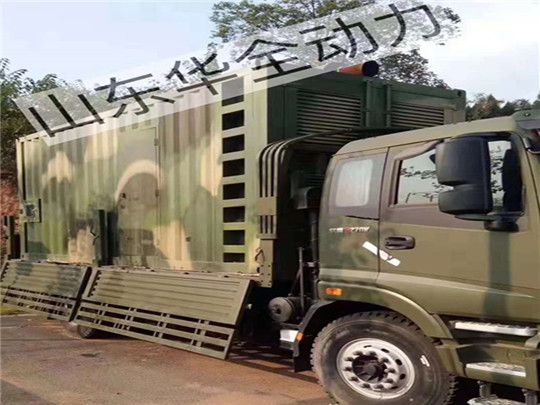 华全500kW军用发电机组