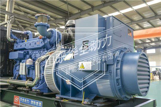 华全600kW玉柴发电机组