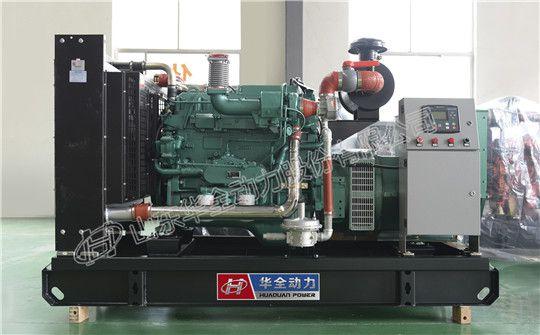 华全环保发电机组-燃气发电机组