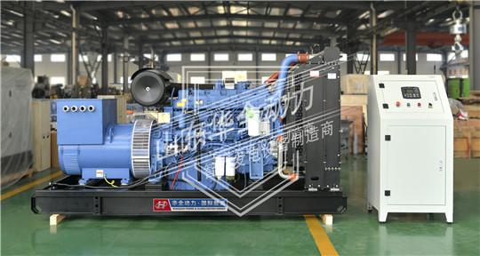 华全500kW发电机组图片