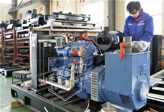 华全发电机组生产