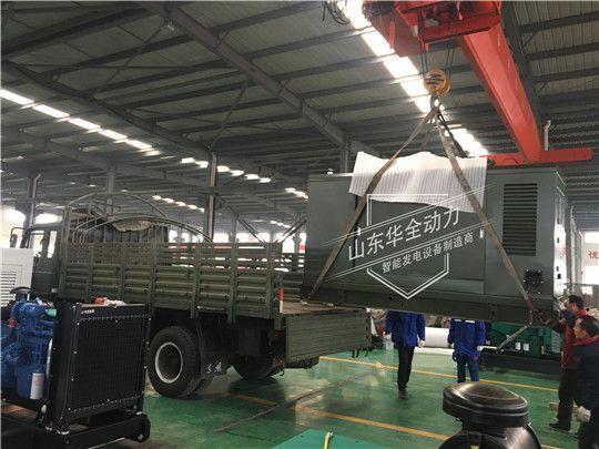 华全军用100kW发电机组装车发往烟台某军区