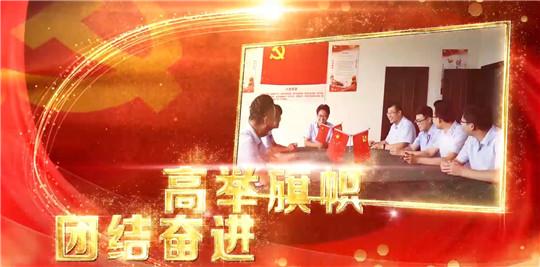 华全动力党支部坚定信念跟党走,服务社会向前行