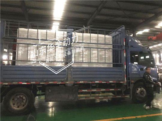 华全玉柴300kW发电机组发往海南