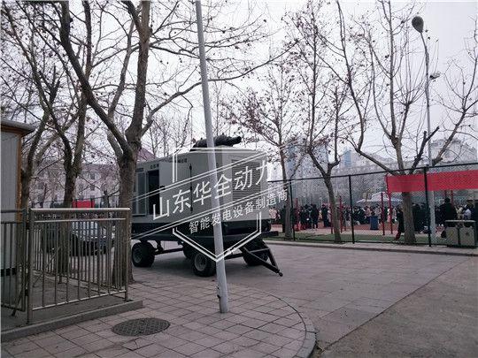 华全静音发电机组为潍坊艺考保电护航