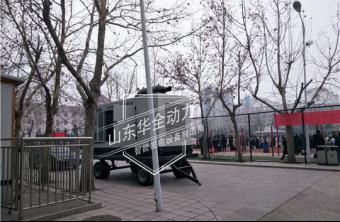 华全静音发电机组为潍坊艺考保电护航,愿考生金榜题名!