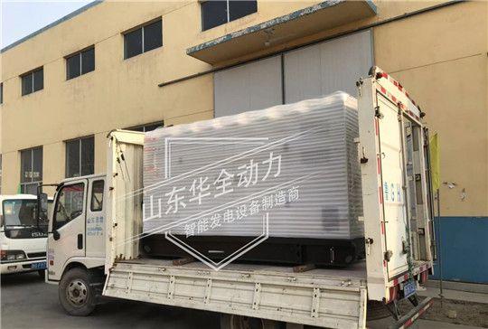 华全玉柴160kW静音型发电机组发往南京