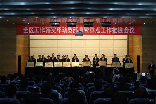 华全动力总经理赵立增获得潍坊先进企业表彰