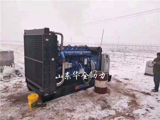 华全动力工作人员冒雪为客户调试玉柴1000kW发电机组