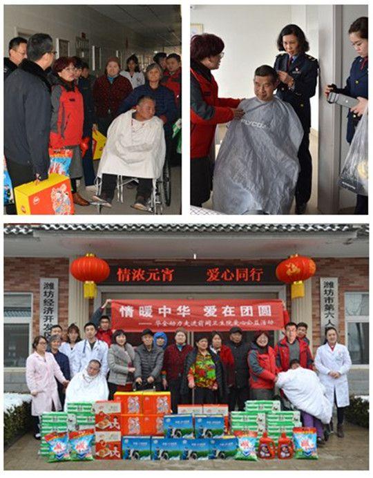 华全动力党支部携手潍坊经开区市场监督管理局走进卫生院