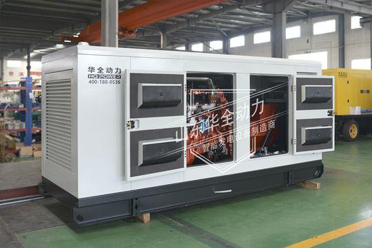 华全150kW燃气发电机组