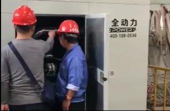 巡检万里行!一起走进华全150kW燃气发电机组检修现场!