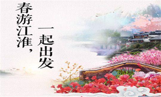 华全发电机组发往江淮