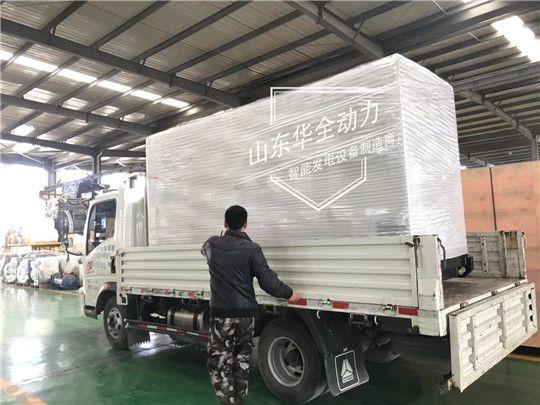 华全350kW静音发电机组发往安徽
