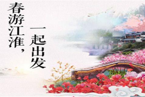 春意融融,华全康明斯350kW静音发电机组发往江淮地区!