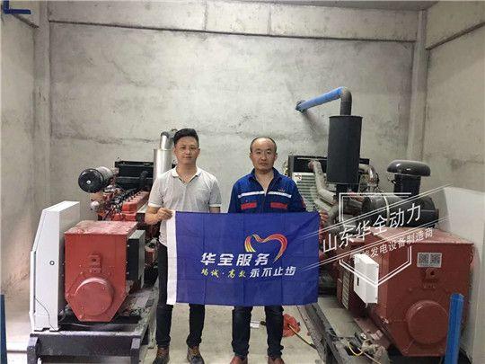 华全动力工作人员调试120kW沼气发电机组