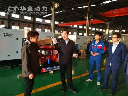 华全总经理赵立增陪同山东省电力协会领导参观考察