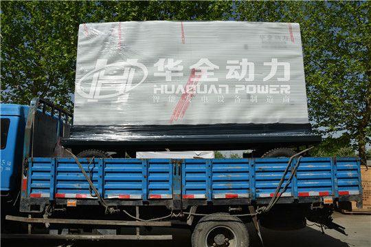 华全200千瓦沃尔沃移动静音发电机组发往内蒙古