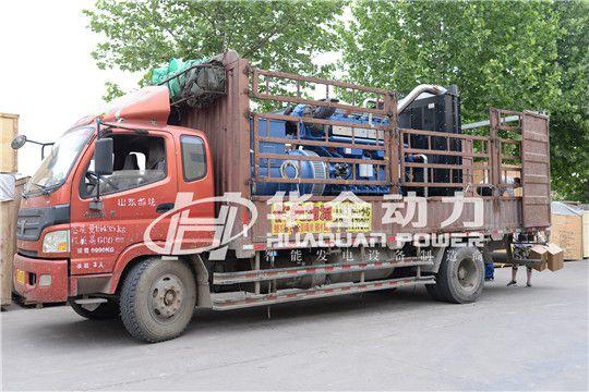 工厂用华全1000千瓦玉柴发电机组发往西安