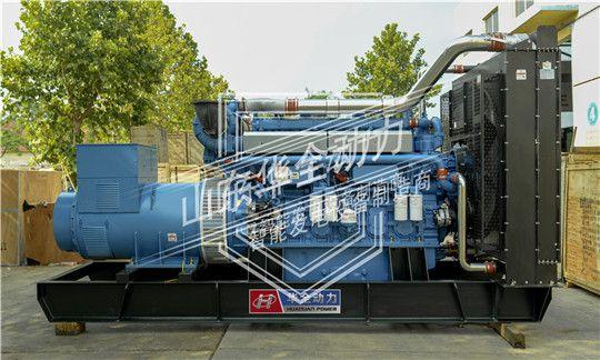 工厂用华全1000千瓦玉柴发电机组