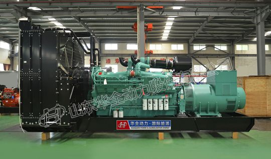 石油化工用华全发电机组照片