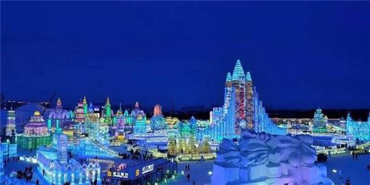 冰城哈尔滨