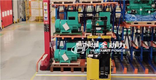 高质量的发电机,需具备这4个要素!华全厂家整理