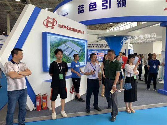 华全动力参加首届潍坊海洋动力装备博览会