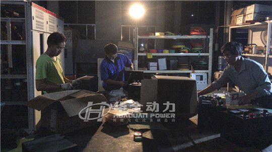 """华全动力党支部组织开展""""心系灾区,加班生产""""活动"""