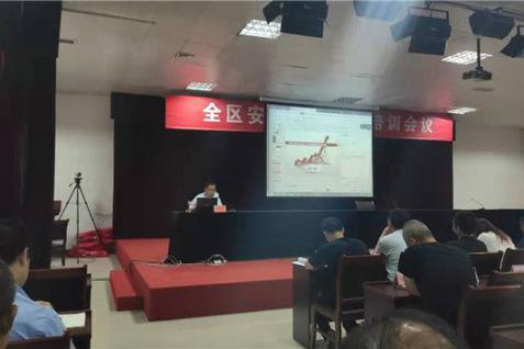 9月6日,华全动力应邀出席潍坊经济开发区安全生产工作会