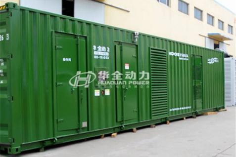 """华全""""航母""""——1200千瓦集装箱式高压发电机组顺利发货"""